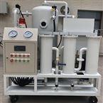 TYA系列润滑油滤油机