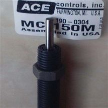 ACE缓冲器MVC900M