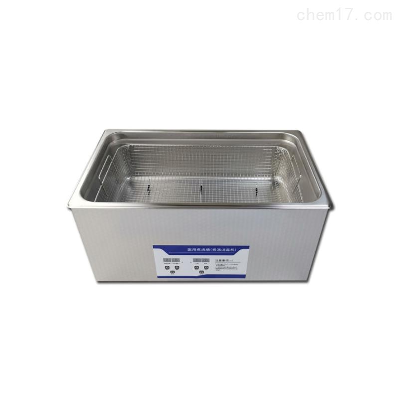 医用煮沸槽,煮沸消毒机