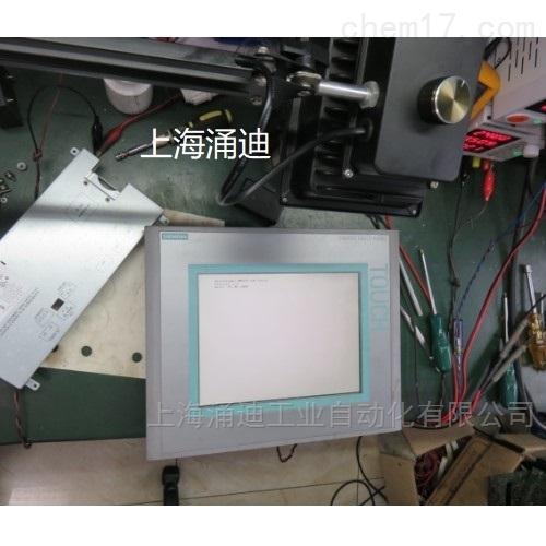 西门子MP277黑屏芯片更换维修