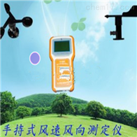 SNY-II风速风向检测仪