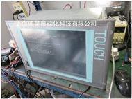 西门子(工控机主板短路)主板芯片烧维修