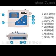 克吕士实验室电导率仪