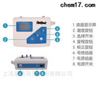 DDS-11A型克吕士实验室电导率仪