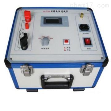 NRHLY回路电阻测试仪