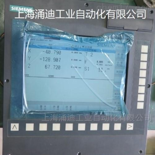 西门子802D数控系统报警231885处理维修
