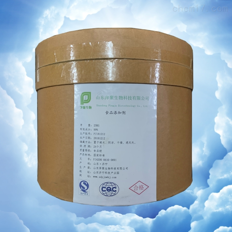 山东γ-氨基丁酸厂家