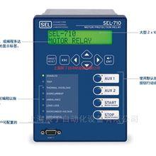 美国SEL-710系列微机保护装置到货实拍