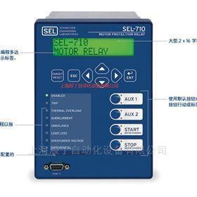 美国SEL-710系列微机综保参数资料共享