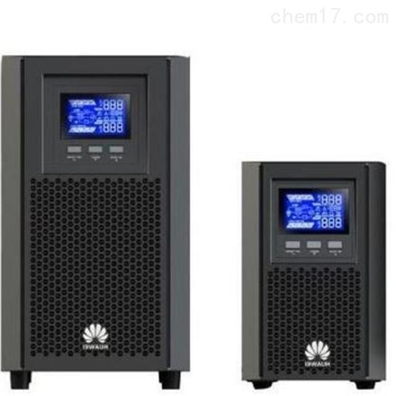 华为UPS2000-A-3KTTS UPS电源3KVA标机