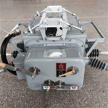 ZW20-12常用型10KV高压断路器