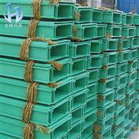 直径50-1000定制阳泉400*100槽式电缆桥架质量好的厂家