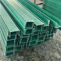 直径50-1000定制四川1000-100梯式桥架设备公司