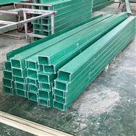 直径50-1000定制河南150*80槽式电缆桥架批发商
