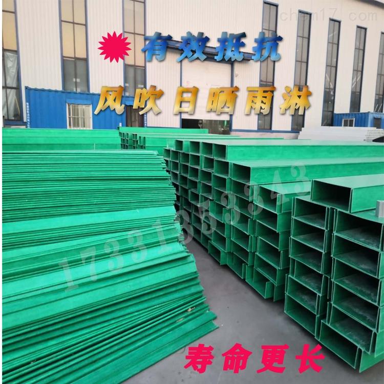 辽宁800*200槽式桥架生产加工