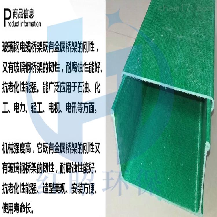 锦州150*80槽式电缆桥架设备公司
