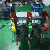 35KV电站型高压断路器厂家