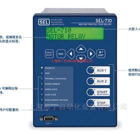 美国SEL微机保护装置技术选型