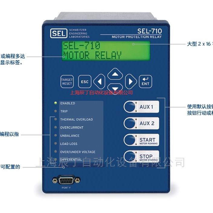 美国SEL351系列选择资料找上海辰丁自动化