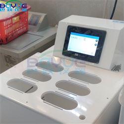 BA-JDY4T血浆样品解冻仪12栏血浆融化仪