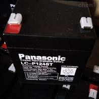 LC-P124ST松下蓄电池区域代理选购