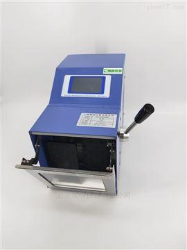 YM-08X新款无菌均质器