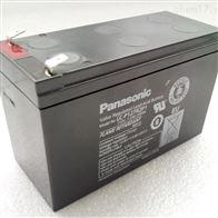 LC-P127R2P1松下蓄电池销售