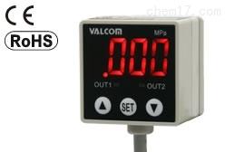 日本沃康valcom数字显示型LED压力传感器
