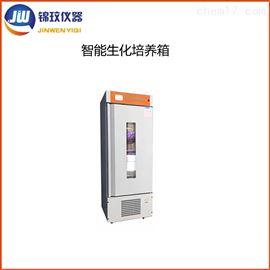 SPX-600F锦玟 实验室恒温生化培养箱微生物培养xiang