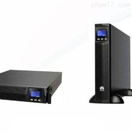 华为UPS电源1KVA/800W 2000-G-1KRTL