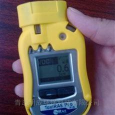 华瑞PGM-1800ToxiRAE Pro PID 袖珍式个人有机气体检测仪