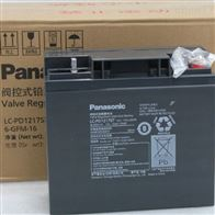 LC-PD1217ST松下蓄电池全新正品