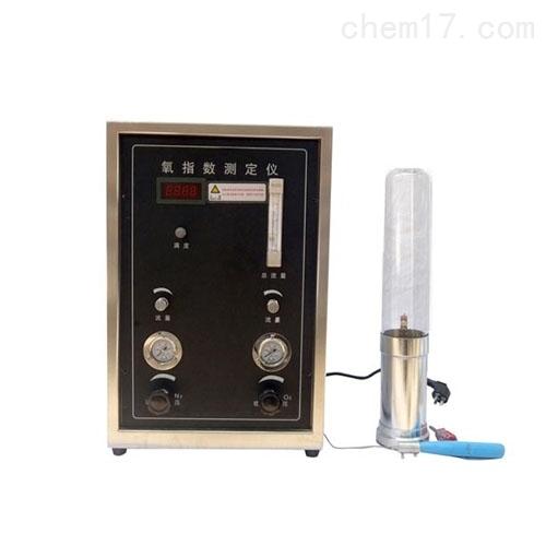 橡胶氧指数测试仪