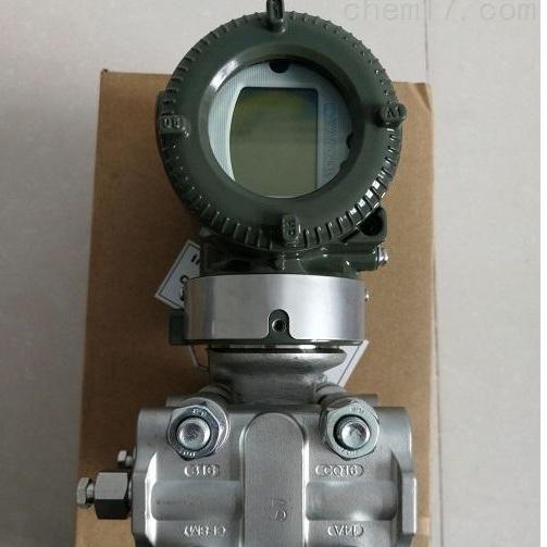 EJX438A橫河YOKOGAWA隔膜密封式壓力變送器