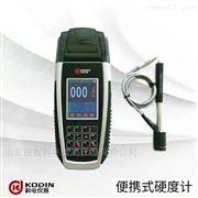 YD-3000cYD-3000c便携式打印里氏硬度计科电