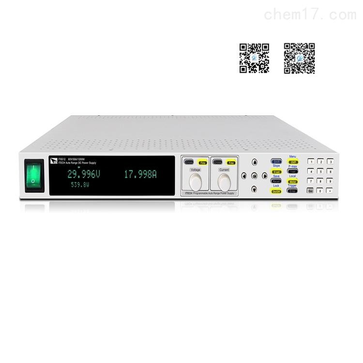 ITECH艾德克斯/IT6523C可编程直流电源