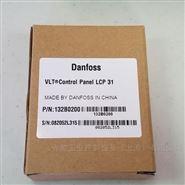 Danfoss丹弗斯阀门