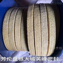 芳纶盘根    阀门盘根    耐磨芳纶纤维盘根