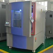 上海定制冷热冲击试验箱高低温冲击设备