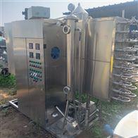 长期回收二手超高温UHT管式杀菌机