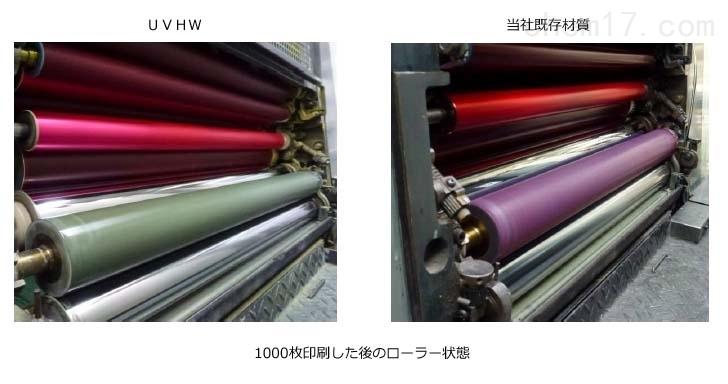 日本加贯UV和油性油墨结合使用除粘胶辊