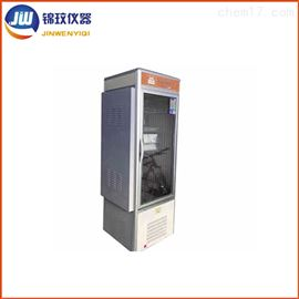 JPGX-280C锦玟 智能光照培养箱 /种子发芽箱 无级可调