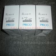 PPL1/4-01-TPPISCO透明接头