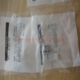 SSC6-01-TPPISCO不锈钢耐腐蚀接头
