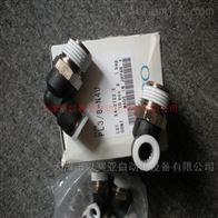 PC8-02EG日本PISCO防静电接头