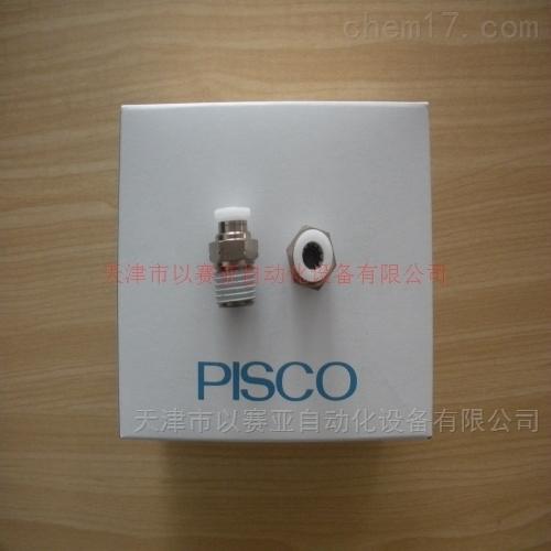 PISCO热水模具冷却模具调温接头