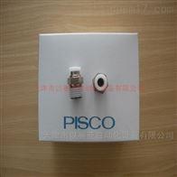 AKC08-602PISCO热水模具冷却模具调温接头