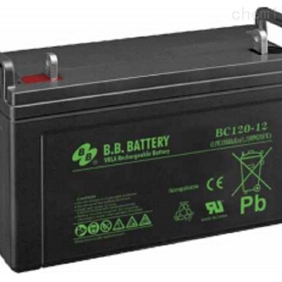 台湾BB蓄电池BC120-12批发零售