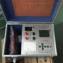 價格實惠-便攜式智能型直流電阻測試儀