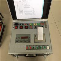 9A断路器特性测试仪